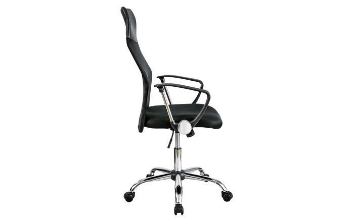 Biuro kėdė MT632