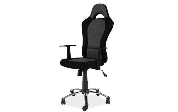 Biuro kėdė MH772