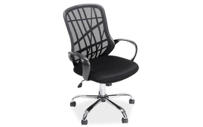 Biuro kėdė MH1775