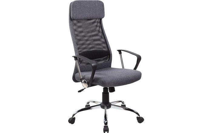 Biuro kėdė RC105
